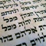 Image - Torah Text