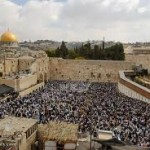 Image - The Kotel - Western Wall, Israel