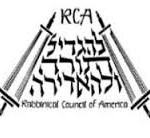 Rabbinical Council of America Logo